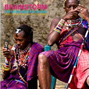 2012_Brainstorm