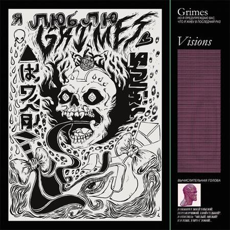 2012_Grimes