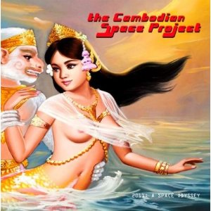 2011_The-Cambodian-Space-Project