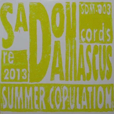 SadoDaMascus Records - Summer Copulation Compilation Album Review