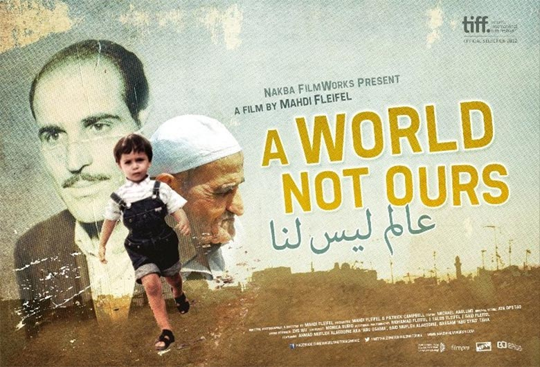 A World Not Ours Documentary Film Review (2014)