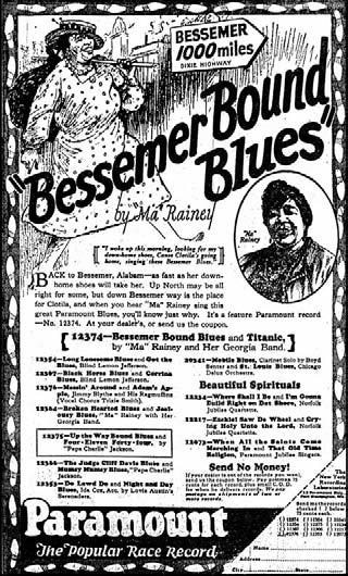 Blues-Music_Bessember-Bound-Blues