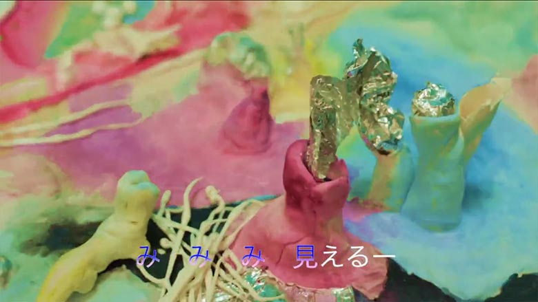 Dustin Wong Takako Minekawa - She He See Feel Music Video