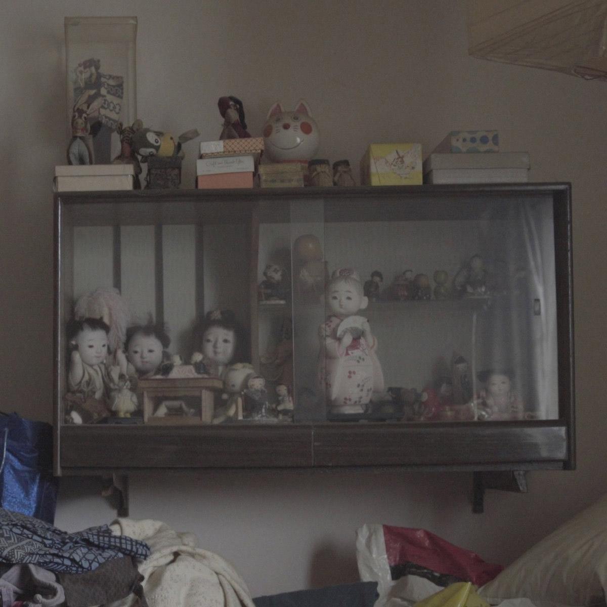 Hiroki Tanaka - Blue-Eyed Doll